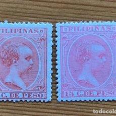 Sellos: FILIPINAS, 1894, ALFONSO XIII, EDIFIL 112 Y 115, NUEVOS. Lote 249033340
