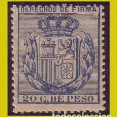 Timbres: FISCALES COLONIAS, DERECHOS DE FIRMA, 20 CTS. DE PESO VERDE * *. Lote 249069000
