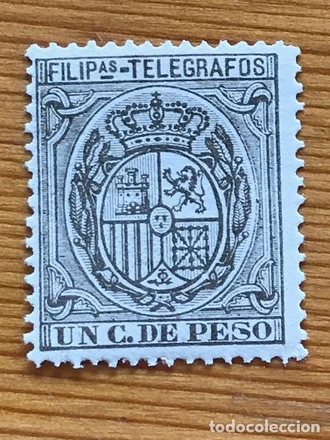 FILIPINAS, 1896, TELEGRAFOS, CORONA REAL, EDIFIL 59, NUEVOS (Sellos - España - Dependencias Postales - Filipinas)