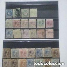 Sellos: LOTE DE SELLOS DE EX COLONIAS SOBRE TODO FILIPINAS. Lote 254102845