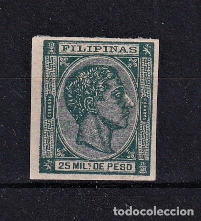 SELLOS ESPAÑA FILIPINAS 1878 EDIFIL 42S VALOR DE CATALOGO 205€ (Sellos - España - Dependencias Postales - Filipinas)