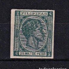 Sellos: SELLOS ESPAÑA FILIPINAS 1878 EDIFIL 42S VALOR DE CATALOGO 205€. Lote 254721905
