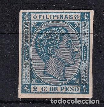 SELLOS ESPAÑA FILIPINAS 1878 EDIFIL 35S VALOR DE CATALOGO 335€ (Sellos - España - Dependencias Postales - Filipinas)