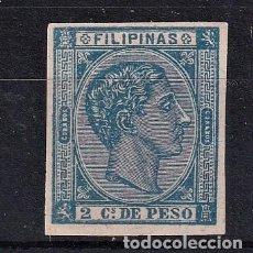 Sellos: SELLOS ESPAÑA FILIPINAS 1878 EDIFIL 35S VALOR DE CATALOGO 335€. Lote 254722035