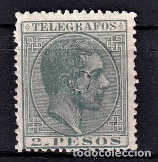 SELLOS ESPAÑA 1881 FILIPINAS EDIFIL 6 EN USADO VALOR CATALOGO 5.5€ (Sellos - España - Dependencias Postales - Filipinas)
