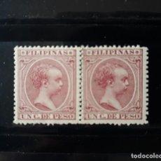 Sellos: PAREJA EDIFIL 109 ** 1 CT ROSA FILIPINAS 1894. Lote 258200475