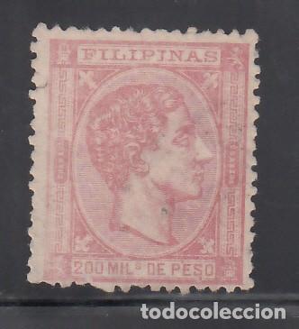 FILIPINAS, 1878 - 1879 EDIFIL Nº 49, 200 M. ROSA (Sellos - España - Dependencias Postales - Filipinas)
