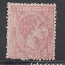 Sellos: FILIPINAS, 1878 - 1879 EDIFIL Nº 49, 200 M. ROSA. Lote 262044675