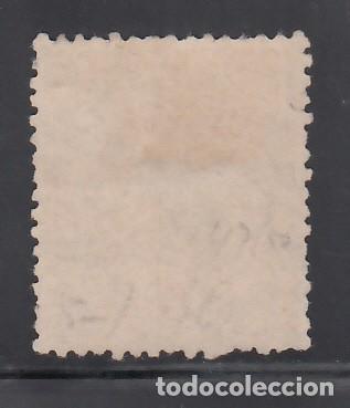 Sellos: FILIPINAS, 1878 - 1879 EDIFIL Nº 49, 200 m. rosa - Foto 2 - 262044675