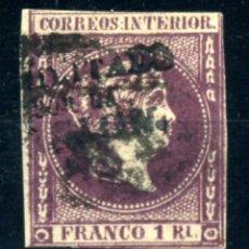 Sellos: FILIPINAS Nº 20I. AÑO 1864. Lote 262275280
