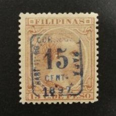 Sellos: FILIPINAS N°130E-MH* (FOTOGRAFÍA REAL). Lote 262473170