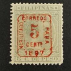 Sellos: FILIPINAS N°130C- MH* (FOTOGRAFÍA REAL). Lote 262475265