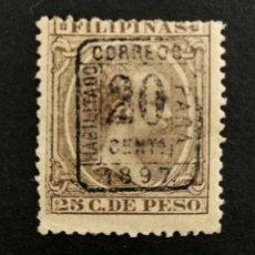 Sellos: FILIPINAS N°130J-MH* (FOTOGRAFÍA REAL). Lote 262475975