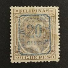 Sellos: FILIPINAS N°130G-MH* (FOTOGRAFÍA REAL). Lote 262478455