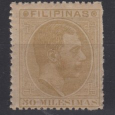Sellos: 1886 EXCOLONIA ESPAÑOLA FILIPINAS ALFONSO XII - EDIFIL 71** MNH. Lote 120460642