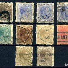 Sellos: FILIPINAS Nº 57/66. AÑO 1880/83. Lote 262620525