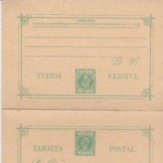 Sellos: FILIPINAS 1898 ALFONSO XIII. TARJETA POSTAL 1 CT + 1 CT. NUEVA**. RARA. Lote 263054065