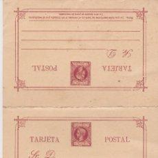 Sellos: FILIPINAS 1898 ALFONSO XIII. TARJETA POSTAL 5 M + 5 M. NUEVA**. RARA. Lote 263054200