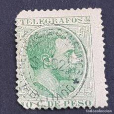 Sellos: FILIPINAS, ALFONSO XII, RECARGO DE CONSUMO, TELÉGRAFOS, S002 4/8 S. 10C, NUEVO SIN GOMA, ( LOTE AB ). Lote 263710420