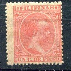 Sellos: EDIFIL 109 DE FILIPINAS, COLONIA ESPAÑOLA. AÑO 1894. NUEVO SIN FIJASELLOS, PERO GOMA NORMAL DE LA ÉP. Lote 265549694