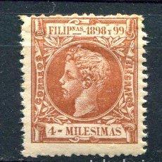 Sellos: EDIFIL 134 DE FILIPINAS. AÑO 1898. NUEVO SIN FIJASELLOS, PERO GOMA NORMAL DE LA ÉPOCA. Lote 265550649