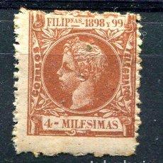 Sellos: EDIFIL 134 DE FILIPINAS. AÑO 1898. VER DESCRIPCIÓN. Lote 265550999
