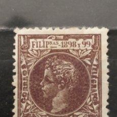 Sellos: ESPAÑA. 1898. FILIPINAS. 3 CENTAVOS. NUEVO **. Lote 266649178