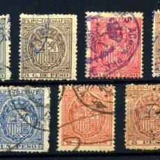 Sellos: FILIPINAS (TELÉGRAFOS) Nº 59/69. AÑO 1896. Lote 267102704