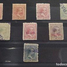 Sellos: EX COLONIAS ESPAÑOLA. FILIPINAS. LOTE DE 8 SELLOS SOBRECARGA MUESTRA. Lote 267572804
