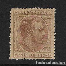 Sellos: FILIPINAS - TELÉGRAFOS. EDIFIL Nº 11 NUEVO Y DEFECTUOSO. Lote 269985803