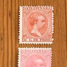 Sellos: FILIPINAS, 1894, ALFONSO XIII, EDIFIL 112 Y 115, NUEVOS. Lote 275889763