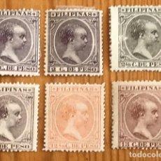 Sellos: FILIPINAS, 1891-93, ALFONSO XIII, EDIFIL 92, 93, 94, 97, 100, Y 101, NUEVOS. Lote 275891108