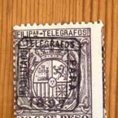 Sellos: FILIPINAS, TELEGRAFOS, ESCUDO DE ESPAÑA, CORONA REAL, HABILITADO, 1897, EDIFIL 69A, NUEVO. Lote 276630738