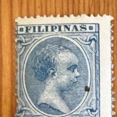 Sellos: FILIPINAS, ALFONSO XIII, 1896-1897, EDIFIL 123, NUEVO. Lote 276635403