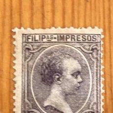 Sellos: FILIPINAS, ALFONSO XIII, 1896-1897, EDIFIL 76, NUEVO. Lote 276637418