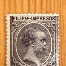 Sellos: FILIPINAS, ALFONSO XIII, 1896-1897, EDIFIL 77, NUEVO. Lote 276637733