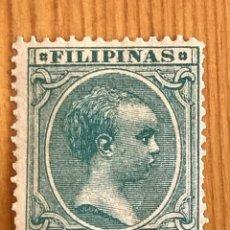 Sellos: FILIPINAS, ALFONSO XIII, 1896-1897, EDIFIL 84, NUEVO. Lote 276638363