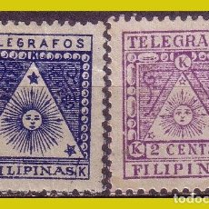 Sellos: FILIPINAS TELÉGRAFOS 1898 CORREO INSURRECTO, EDIFIL Nº 1 Y 2 * *. Lote 277185493