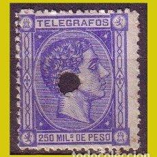 Sellos: FILIPINAS TELÉGRAFOS 1876 ALFONSO XII, EDIFIL Nº 3 (O). Lote 277185893