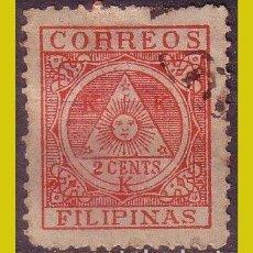 Sellos: FILIPINAS 1898 CORREO INSURRECTO, EDIFIL Nº 4 (O). Lote 277252153