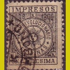 Sellos: FILIPINAS 1898 CORREO INSURRECTO, EDIFIL Nº 1 (O). Lote 277252388