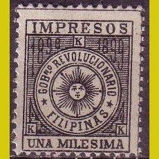 Sellos: FILIPINAS 1898 CORREO INSURRECTO, EDIFIL Nº 1 * *. Lote 277252438