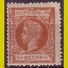 Sellos: FILIPINAS 1898 ALFONSO XIII, EDIFIL Nº 135 * *. Lote 277254533