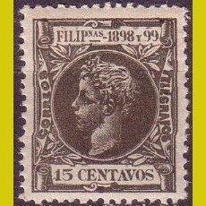 Sellos: FILIPINAS 1898 ALFONSO XIII, EDIFIL Nº 144 * *. Lote 277254693