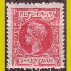 Sellos: FILIPINAS 1898 ALFONSO XIII, EDIFIL Nº 140 * *. Lote 277254728