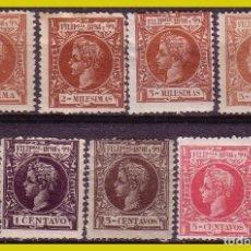 Sellos: FILIPINAS 1898 ALFONSO XIII, EDIFIL Nº 131 A 133, 135, 136, 138 Y 140 *. Lote 277255198