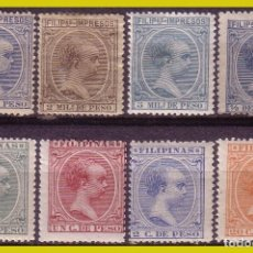 Sellos: FILIPINAS 1896 ALFONSO XIII, EDIFIL Nº 117 A 123 Y 128 *. Lote 277279368