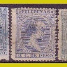 Sellos: FILIPINAS 1896 ALFONSO XIII, EDIFIL Nº 119, 120, 123, 127 Y 128 (O). Lote 277279528