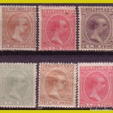 Sellos: FILIPINAS 1894 ALFONSO XIII, EDIFIL Nº 108 A 111, 114 Y 115 *. Lote 277279683