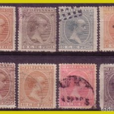 Sellos: FILIPINAS 1894 ALFONSO XIII, EDIFIL Nº 108, 110, 111, 113 A 116 (O). Lote 277279833